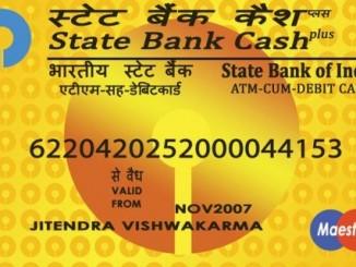otp for sbi debit card