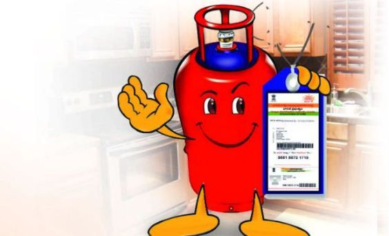 Link Aadhaar with SBI Account online for LPG
