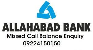 Allahabad Bank Balance Enquiry
