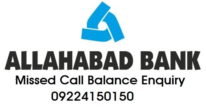 Allahabad Bank Balance Enquiry
