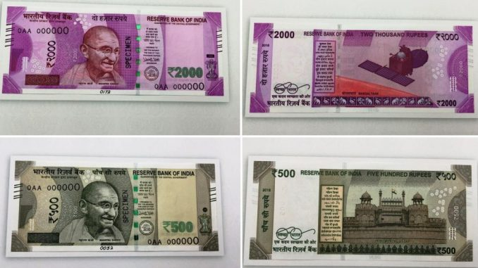 exchange new rs 500 and 1000 notes
