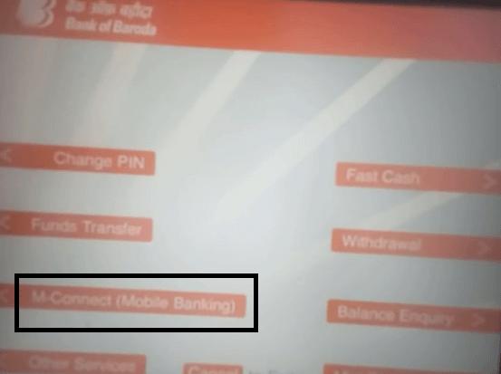 m-connect app