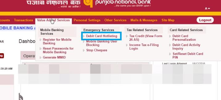 block/hotlist pnb atm debit card