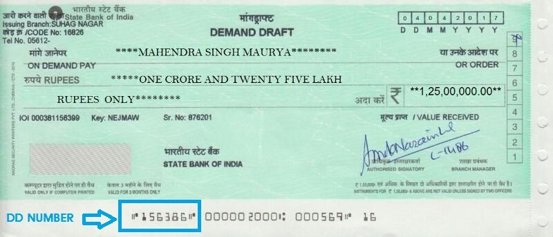 dd number in demand draft of sbi