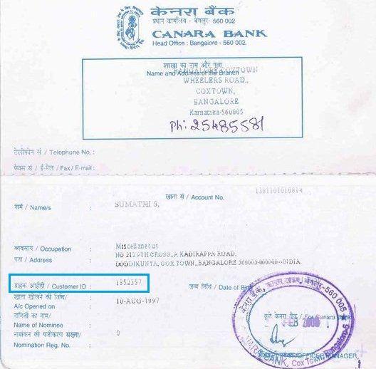 customer id canara bank