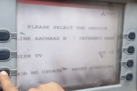 mobile number update via axis bank atm