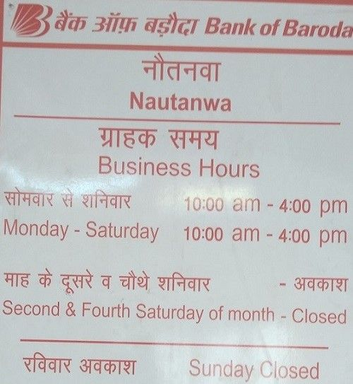 bank of baroda timings and working hours