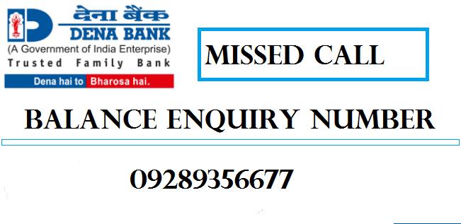 dena bank balance enquiry number