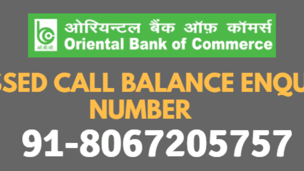 Check OBC Account Balance Via online, Sms & Missed call