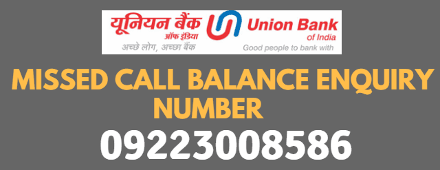 Union Bank Of India Account Balance Enquiry Using Missed Call & SMS