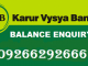 karur vysya bank missed call balance enquiry number