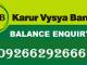 karur vysya bank missed call balance enquiry number