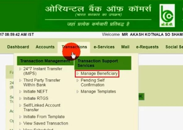 manage beneficiary obc