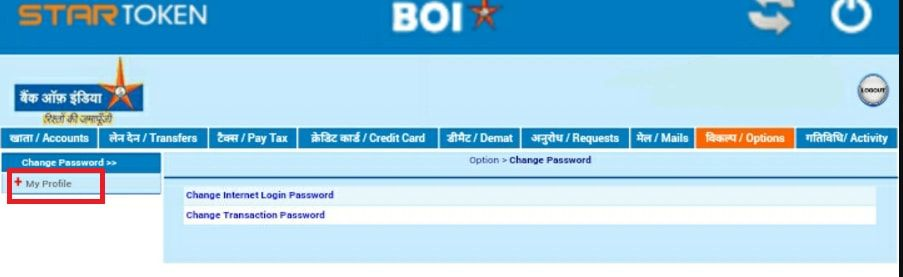 my profile bank of india