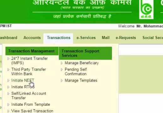 neft fund transfer in obc net banking