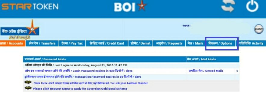options bank of india