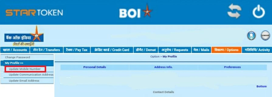 update mobile number bank of india
