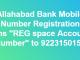 mobile number registration in allahabad bank