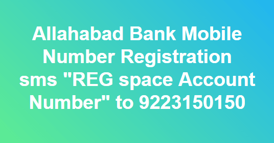 how to change indian bank mobile number