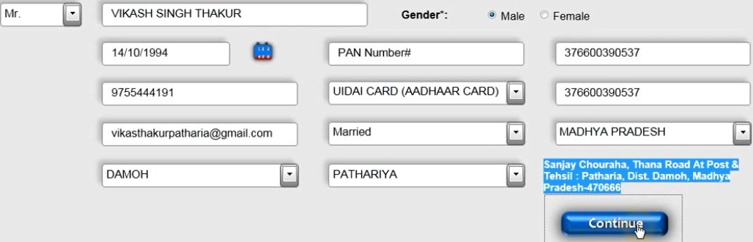 applicant details union bank of india