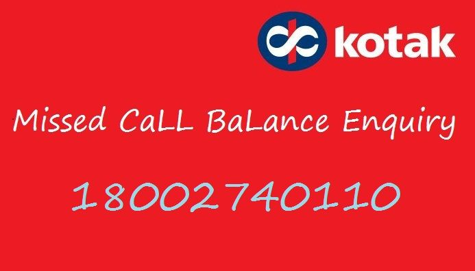 Kotak Mahindra bank missed call balance enquiry number