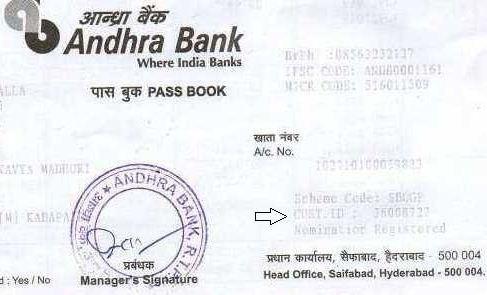 customer id andhra bank