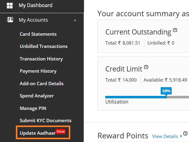 update aadhaar card in sbi credit card