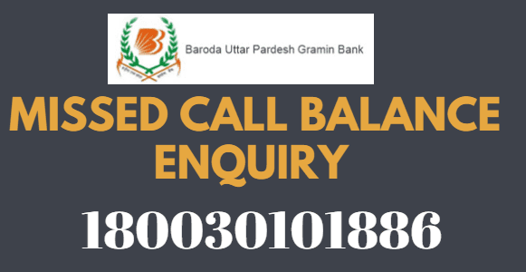 baroda uttar pradesh gramin bank balance enquiry toll free number