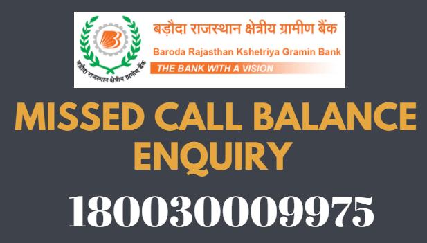 Baroda Rajasthan Kshetriya Gramin Bank Balance Enquiry toll free Number