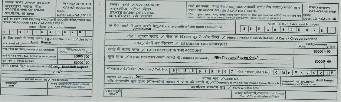 sbi bank deposit slip