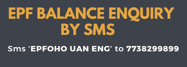 epf balance enquiry by sms