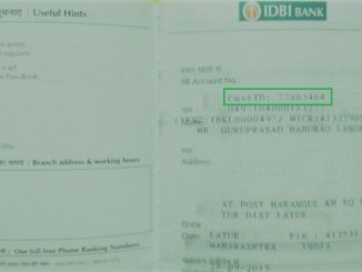 get customer id in idbi passbook