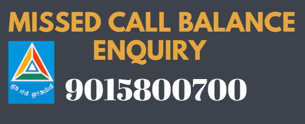 pragathi krishna gramin bank balance enquiry number