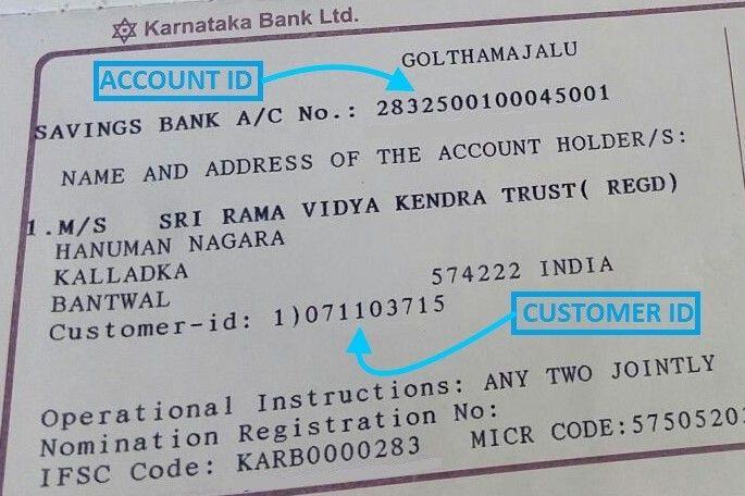 account id and customer id in Karnataka bank passbook