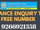 Andhra Pragathi Grameena Bank Balance Enquiry Toll Free Number