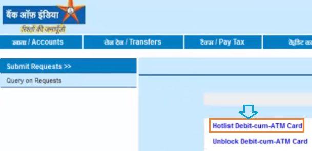 hotlist Debit-cum-ATM card bank of India