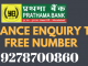 Prathama Bank Missed Call Balance Enquiry Toll Free Number