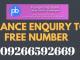 Purvanchal Gramin Bank missed call Balance Enquiry Toll Free Number