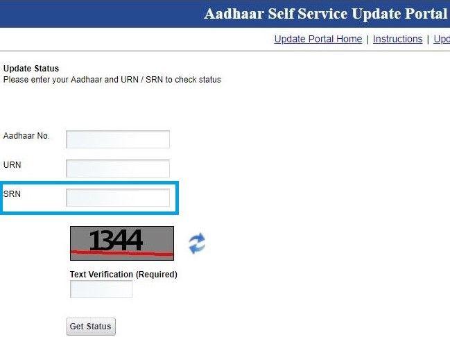 srn number in aadhaar card