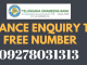 Telangana Grameena Bank Missed Call Balance Enquiry Number