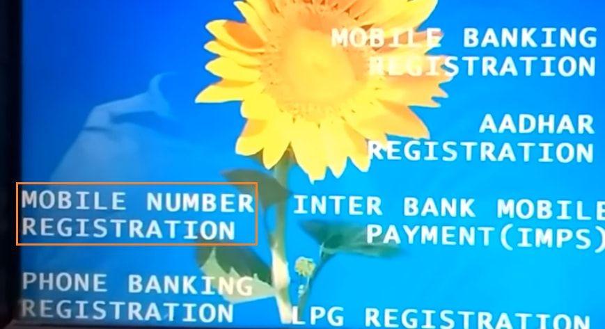 mobile number registration option in sbi ATM