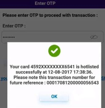 enter otp to block sbi anywhere personal app