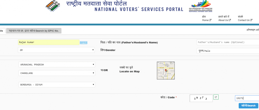 search voter id by name online
