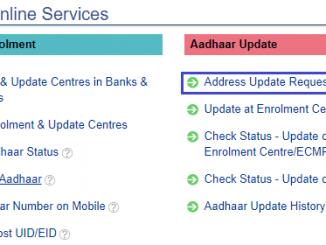 address update request in aadhaar online
