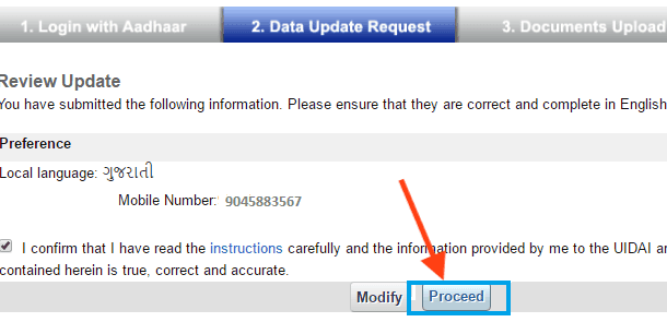 confirm new mobile number to update in aadhar online