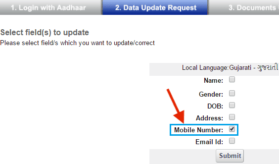 select mobile number option to update in aadhar