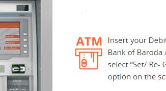 generate atm pin bank of baroda