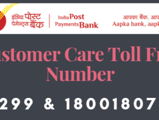 India Post Payment Bank Customer Care Toll Free Number