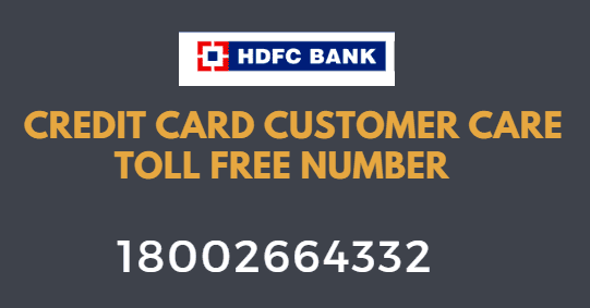 hdfc bank credit card customer care toll free number