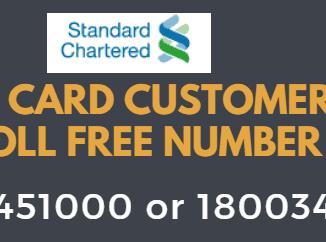 standard chartered credit card customer care number